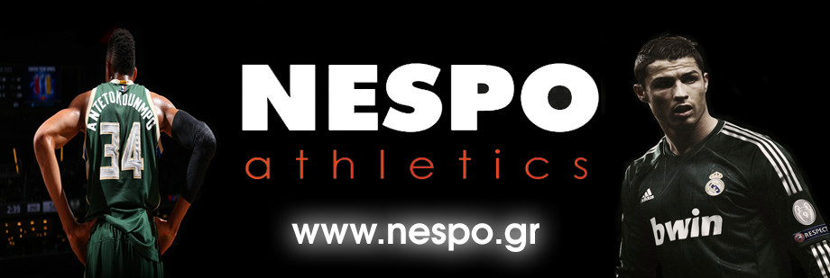 Nespo Football Basketball