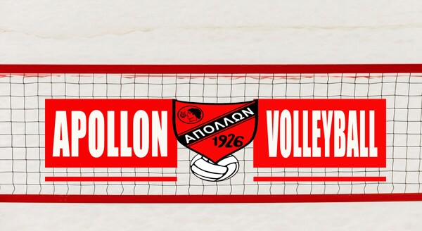 apollon volley apollon