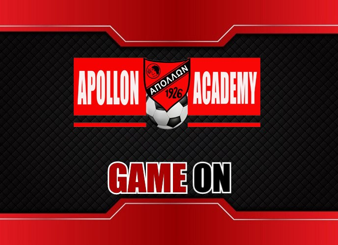 game on akademy copy copy copy copy copy copy