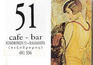 51 cafe bar