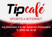 TipCafe