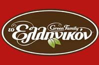 Ελληνικόν - Καταστήματα εξειδικευμένης διατροφής