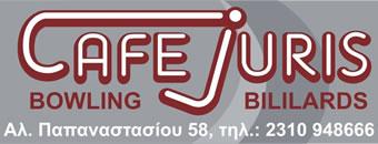 http://www.cafejuris.gr